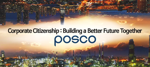 Weekly focus POSCO NEWS