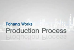 A Movie of the Steel Manufacturing Process (Pohang)