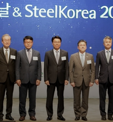 KOSA Hosts the 20th Steel Day and SteelKorea 2019 at POSCO Seoul Cent.. IMAGE